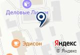 «Торсион, СТО» на Яндекс карте
