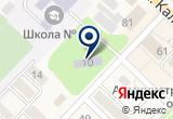 «Библиотека» на Яндекс карте