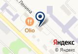 «Православный Приход во имя преподобного Серафима Саровского» на Яндекс карте