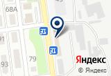 «ЮЖНО-САХАЛИНСКАЯ ДИСТАНЦИЯ ПУТИ САХАЛИНСКОЙ ЖД» на Яндекс карте