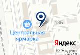 «Управление по делам ГО и ЧС г. Южно-Сахалинска» на Яндекс карте