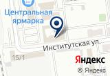 «ЮЖНО-САХАЛИНСКАЯ ДИСТАНЦИЯ ЗАЩИТНЫХ ЛЕСОНАСАЖДЕНИЙ САХАЛИНСКОЙ ЖД» на Яндекс карте