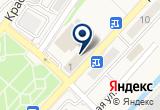 «Кабинет ветеринарной консультации» на Яндекс карте