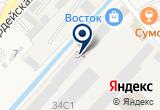 «САХОТ» на Яндекс карте