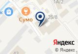 «Раскат» на Яндекс карте