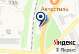 «Удача» на Яндекс карте