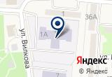 «Строящиеся объекты» на Яндекс карте