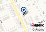«РАСЧЕТНО-КАССОВЫЙ ЦЕНТР ДОЛИНСК» на Яндекс карте