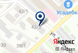 «КАМЧАТСКИЙ ЦЕНТР СТАНДАРТИЗАЦИИИ МЕТРОЛОГИИ И СЕРТИФИКАЦИИ» на Яндекс карте