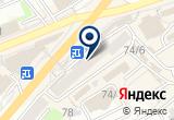 «ТРЕСТ СПЕЦКОММУНРЕМСТРОЙ» на Яндекс карте