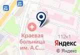 «Специализированная Служба по Вопросам Похоронного Дела МУП» на Yandex карте