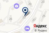«Моя косметичка, пункт самовывоза» на Yandex карте