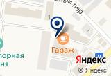 «Кобра» на Яндекс карте