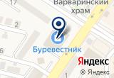 «Магазин мебели Мебельная ярмарка (Д2), ООО» на Яндекс карте