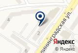«Ника-Регион» на Яндекс карте