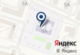 «Детский сад №4» на Яндекс карте