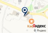 «Автосервис на Вокзальной» на Яндекс карте