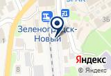 «Зеленоградск Новый» на Яндекс карте