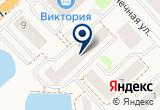 «Монтаж и установка слаботочных систем Король Безопасности» на Яндекс карте