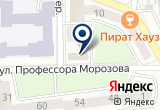«Максим, сервис заказа легкового и грузового транспорта» на Яндекс карте