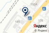 «Эвакуатор39, служба эвакуации автомобилей» на Яндекс карте