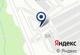 «СеГа, служба эвакуации автомобилей» на Яндекс карте