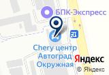 «Комфорт Хаус» на Яндекс карте