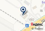 «У Борисыча» на Яндекс карте
