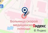 «Гродненский Риторг-Сервис ОДО» на Yandex карте