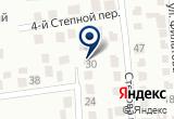 «Пластмакс» на Yandex карте