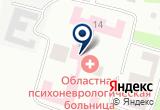 «Реквієм, Ритуальна служба» на Yandex карте
