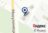 «Ритуальна служба» на Yandex карте