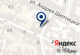 «Скорбь Ритуальный салон» на Yandex карте