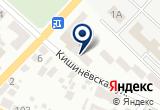 «Кладовище по Вулиці Зеленій, історико-культурний заповідник» на Yandex карте