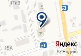 «ДВВ Данкос» на Yandex карте