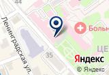 «Магазин Филиала по г Бресту и Брестской области РУП Белсудмедобеспечение» на Yandex карте