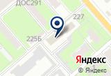 «Кравчук Юрій Андрійович, Приватний Підприємець» на Yandex карте