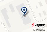 «Надежда Кондитерская фабрика» на Yandex карте