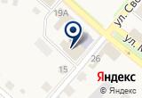 «Организация Профсоюза Работников Культуры» на Yandex карте