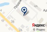 «Занятости Населения центр Печорского района» на Yandex карте