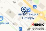 «МРЭО ГИБДД Печорский» на Yandex карте