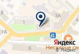 «Государственная Семенная Инспекция по Псковской области Печорский филиал» на Yandex карте