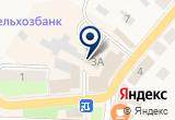 «Музей романа Два капитана» на Yandex карте