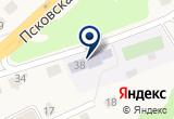 «Печорская лингвистическая гимназия» на Yandex карте