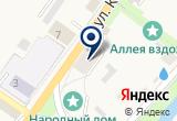 «Медико-реабилитационный центр ПсковГУ» на Yandex карте