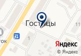 «СЛАНЦЕВСКОЕ АОЗТ» на Яндекс карте Санкт-Петербурга