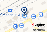 «Мемориал-Плюс ЧУП» на Yandex карте