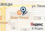 «КОПИРОВАЛЬНО-СЕРВИСНЫЙ ЦЕНТР - Сланцы» на Яндекс карте Санкт-Петербурга