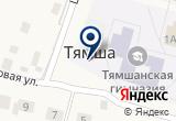 «Птицефабрика Псковская» на Yandex карте