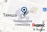 «Социально-реабилитационный центр для несовершеннолетних Псковского района» на Yandex карте